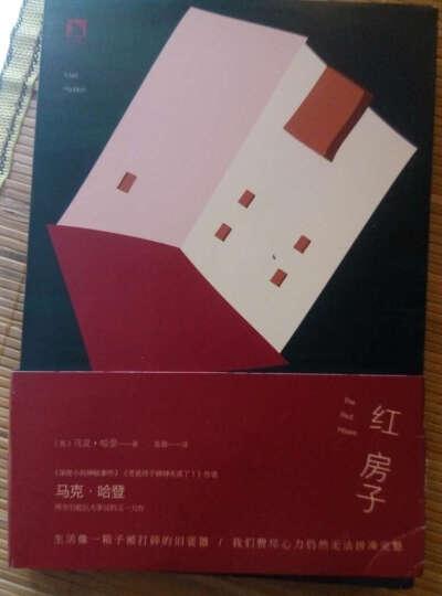 红房子 晒单图