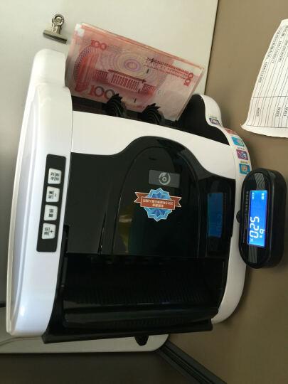 中融717(C)验钞机银行专用全智能小型新款语音点钞机 晒单图