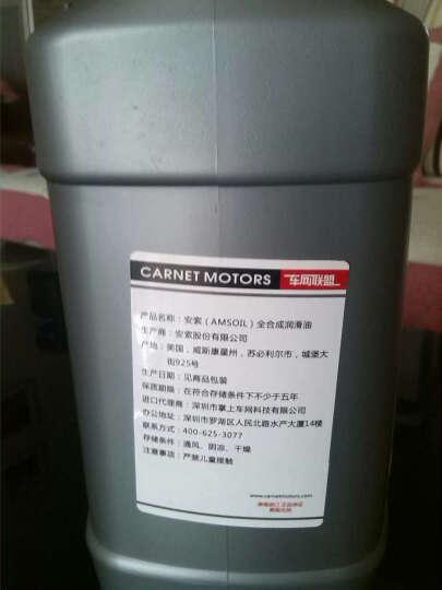 安索欧规系列环保型全合成SN级汽车机油AFL1G适用奔驰宝马大众奥迪5W-40润滑油3.78L 晒单图