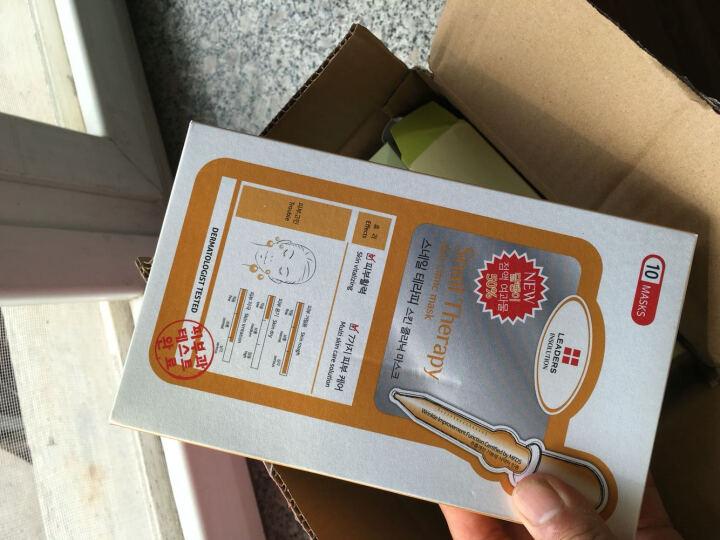 韩国进口 丽得姿(LEADERS) 双重增效补水嫩白面膜 10片/盒 补水保湿 水油平衡 晒单图