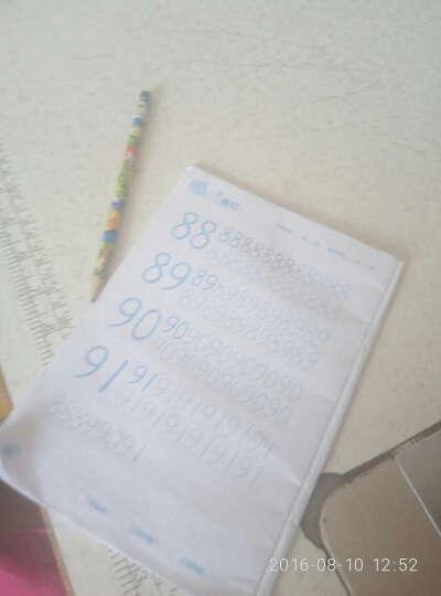 唯米 学前描红本全套18数字拼音汉字幼儿园学写字儿童字帖加减法练习册 18本+削笔器+铅笔+握笔器 晒单图