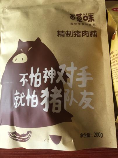 百草味 多味花生210gx3袋 时尚休闲零食 香辣酥脆 晒单图