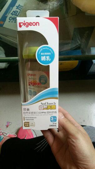 贝亲(Pigeon)宽口径PPSU塑料奶瓶 240ml AA74(绿色) 晒单图