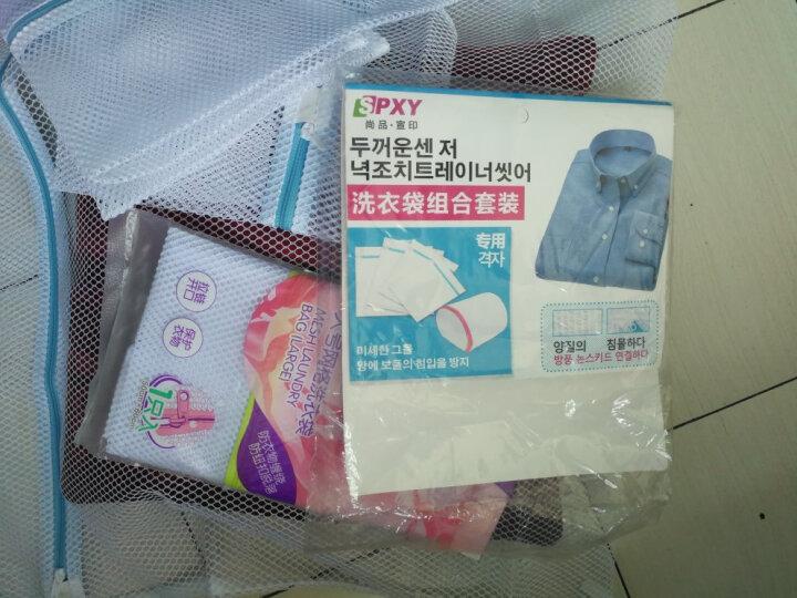 洗衣袋护洗袋套装细网洗衣服网袋粗网洗衣机专用大号洗护袋文胸袋 组合B:粗网4件套(特大+大号+中号+小号) 晒单图