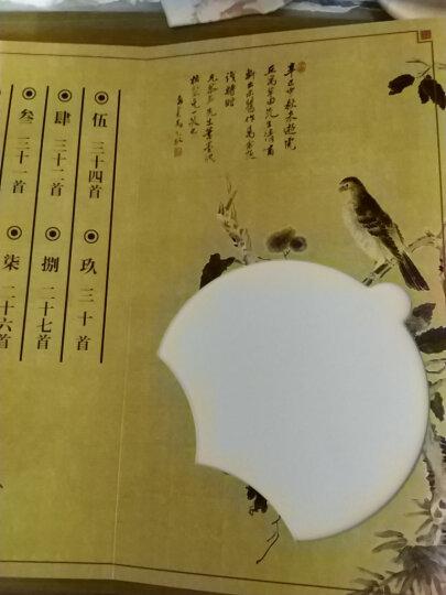 宋词三百首(CD) 晒单图