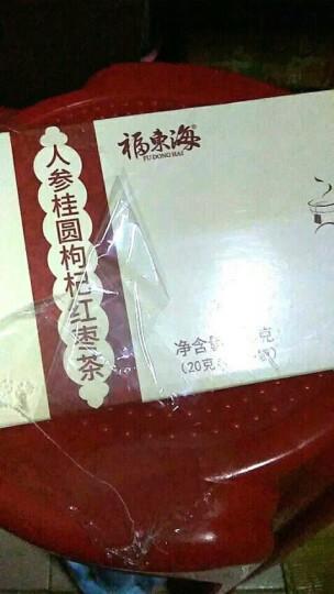 福东海人参桂圆红枣枸杞茶玫瑰花茶女人保健养生茶五宝茶八宝茶 晒单图