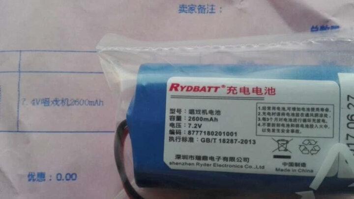 RYDBATT 移动DVD7.4V锂电池播放扩音器唱戏机钓鱼灯3.7v充电电池18650电池组户外 ①号\3.7V单节【2600mAh】 晒单图