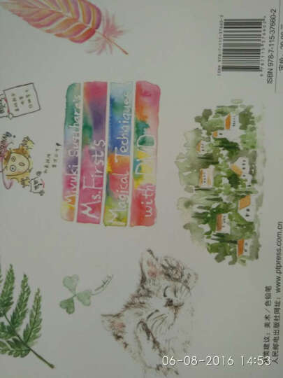 杉原美由树!水彩色铅笔的魔法 晒单图