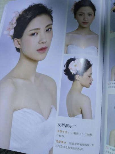 正版现货 风尚新娘:化妆造型实用教程 FASHION BRIDE MAKEUP&HAIRS 晒单图
