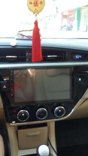 航睿 丰田卡罗拉凯美瑞雷凌威驰RAV4锐志汽车载GPS安卓导航仪倒车影像后视测速一体机 9英寸 花冠 凯美瑞 杰德 锐志 老卡罗拉 套餐三:4G(1+16G)+倒车后视+包安装 晒单图