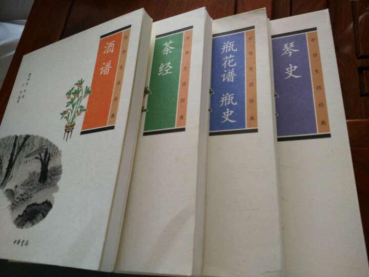 曲谱中国茶-中华生活经典32册 随园食单 酒谱 茶经 园冶等 中华书局 大观茶论 外二