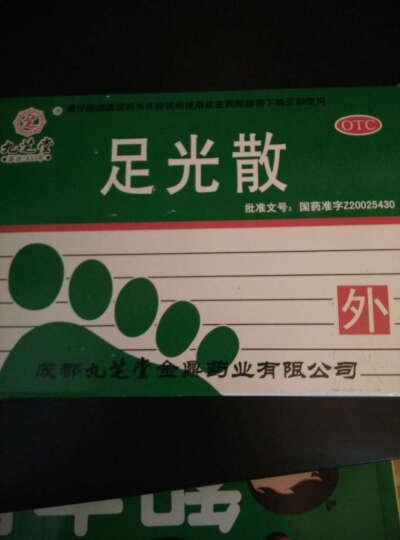 亚宝丁桂儿脐贴2贴 小儿止泻 腹痛 5盒 晒单图