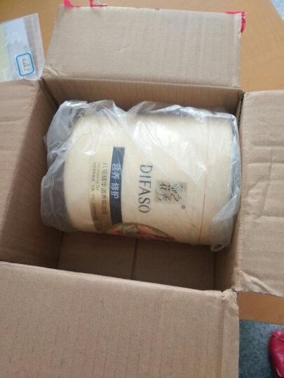 八植精华调养柔顺焗油膏 营养修护发膜护发素 家庭装护发水润养护膏 1000ml 晒单图