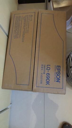 爱普生(EPSON)LQ-690K 针式打印机(106列平推式)快递单发货单发票打印 晒单图