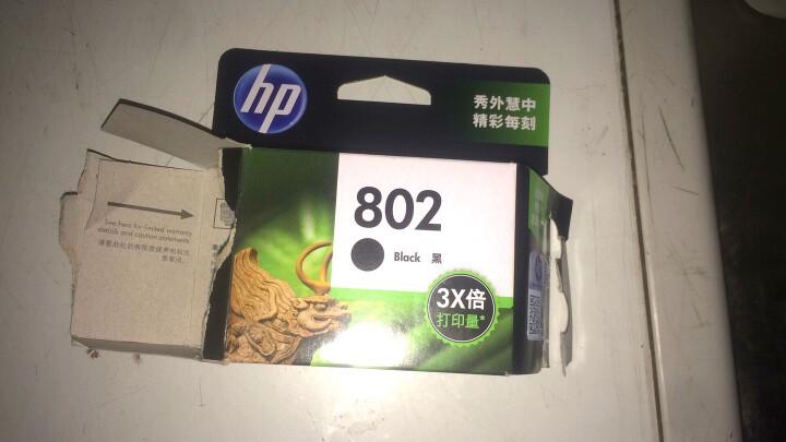 惠普(HP) 802 原装墨盒 1000 1010 1510 1011 1511 1050 802 黑色高容单支墨盒-约360页 晒单图