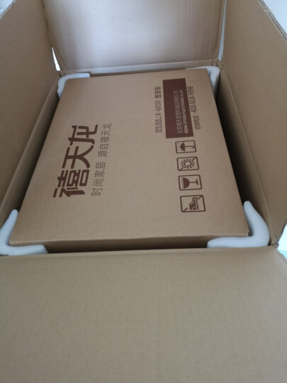 禧天龙Citylong 塑料收纳箱整理箱大号透明床底收纳箱特厚抗压床底箱透明43L 6031 晒单图