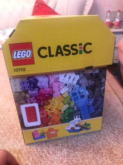 乐高 玩具 经典创意 Classic 4岁-99岁 创意拼砌套装 10702 积木LEGO 晒单图
