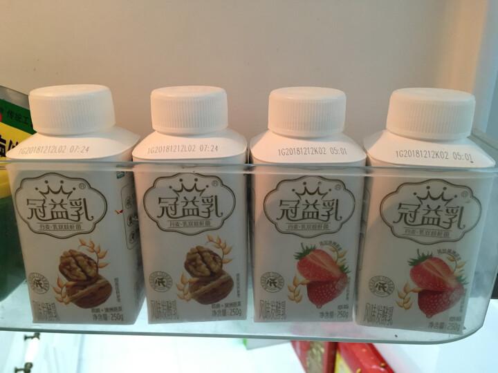 味全 慢一点 零脂原味酸奶 优酪乳  100g*8 (新老包装 随机发货) 晒单图