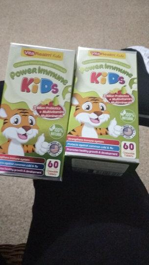 VitaRealm美国生产儿童维多宝 进口增强免疫力复合维生素a维生素b维生素c咀嚼片 60粒/两盒装 晒单图