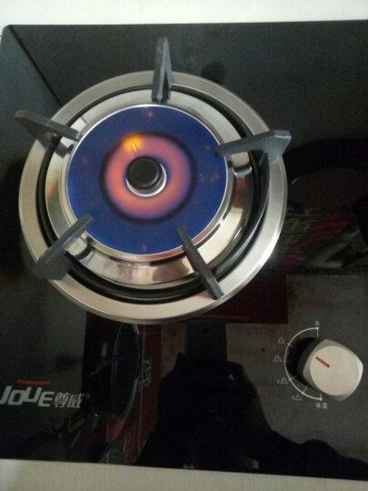 尊威(JOUE) 台嵌两用红外线燃气灶 煤气灶双灶 聚能节能 升级防风炉架+二级能效B016 第二代升级款-天然气 晒单图