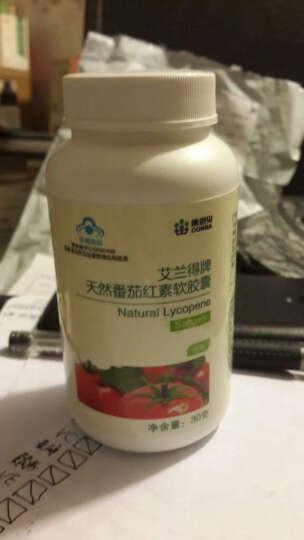 康恩贝 天然番茄红素维生素e软胶囊 60粒 (成人男性 增强免疫力) 晒单图