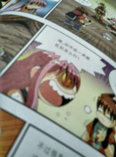 我的第一本科学漫画书·热带雨林历险记9:幽灵猴 晒单图