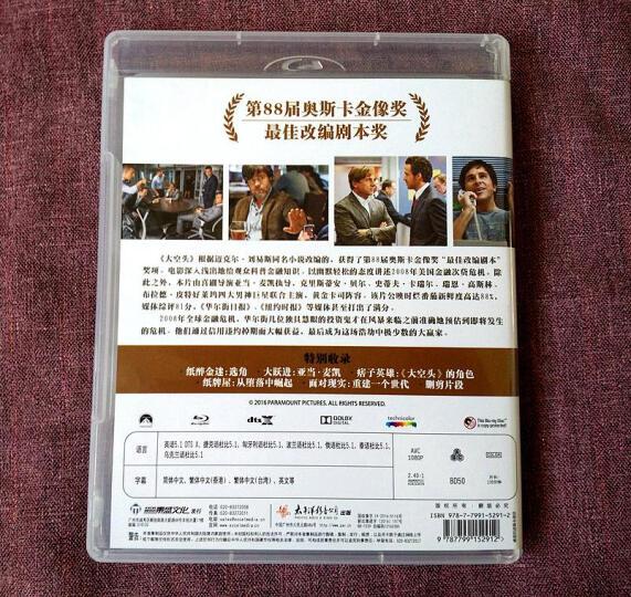 勇敢者的游戏(蓝光碟 BD50)(京东专卖) 晒单图