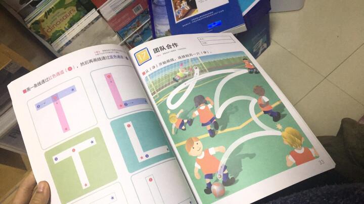 公文式教育:3-4岁(套装全4册) 晒单图