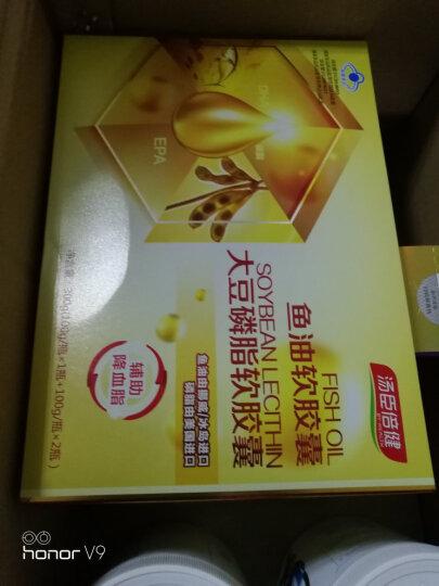 汤臣倍健 鱼油100粒*1+大豆磷脂100粒*2 礼盒装(新旧包装随机发货) 晒单图