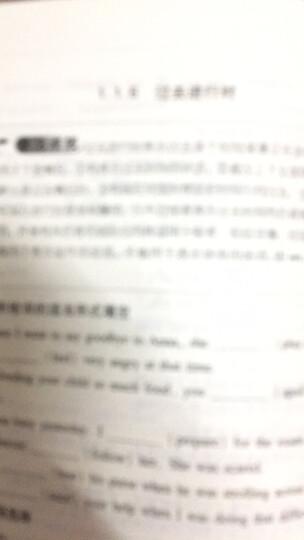 英语语法练习册(修订版) 晒单图