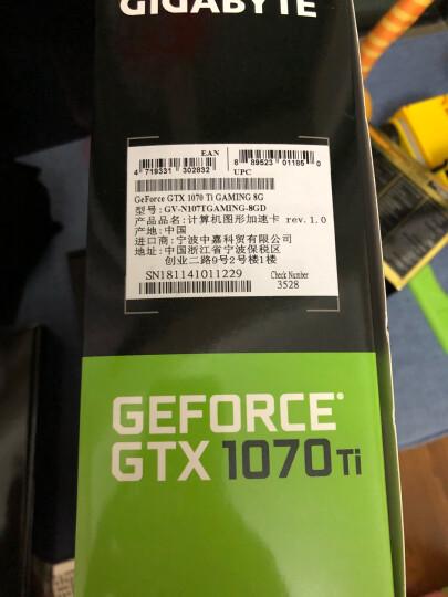 绿联 MFi认证 苹果手表无线磁力充电宝 iwatch4/3/2/1移动电源4400毫安iPhoneXS/8 USB数据线充电器 20845黑 晒单图
