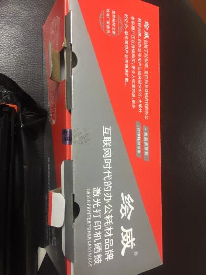 绘威CC388A 88A大容量硒鼓3支装适用惠普HP P1007 P1008 P1106 P1108 M128fw M1136 M1213nf M1216nfh绘印版 晒单图