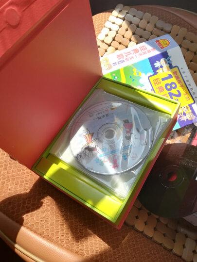 双语幼儿园系列:影响孩子一生的182首经典儿歌(4CD) 晒单图