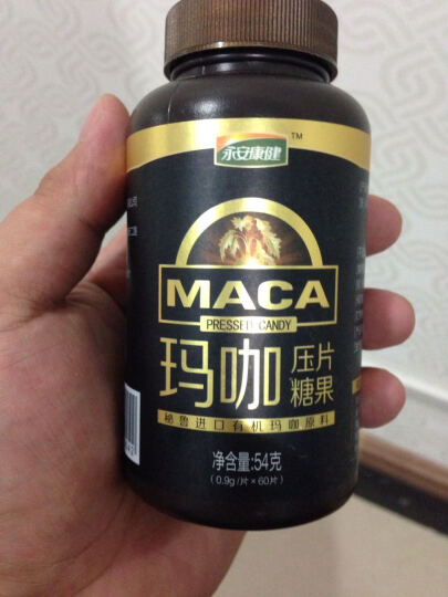 永安康健玛卡 玛咖精片900mg*60片 三瓶 晒单图