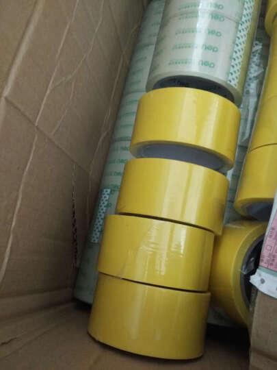 谋福 警示胶带 地板胶带斑马线胶带 PVC隔离带 地面划线胶 地毯场馆舞台车库使用胶带地胶 超宽10厘米宽白色 晒单图