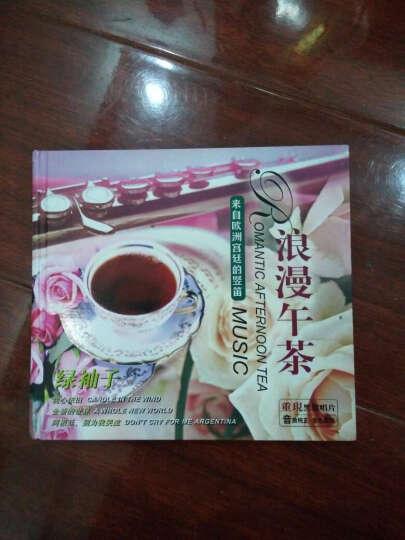 浪漫午茶:绿袖子(黑胶唱片)(CD) 晒单图