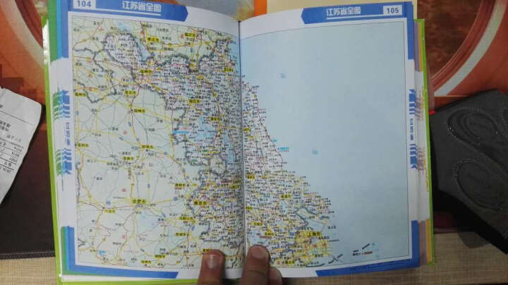 中国交通旅游地图册(第2版 2016年) 晒单图