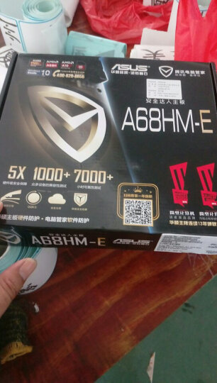 华硕(ASUS)A68HM-E 主板 (AMD A68H/FM2+) 晒单图