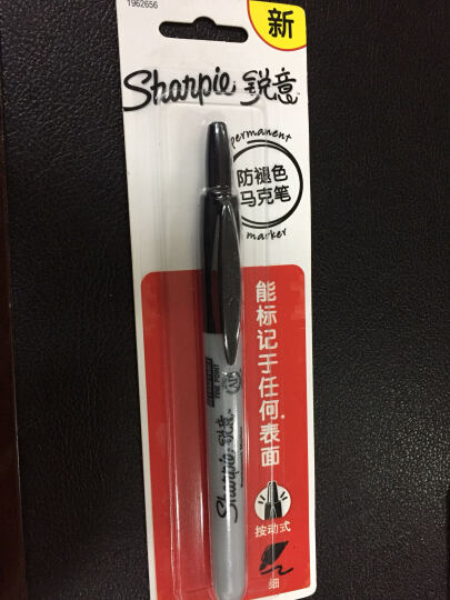 锐意(Sharpie)马克笔/记号笔 按动式黑 吸塑装美国进口防褪色学生手绘漫画设计文具 晒单图