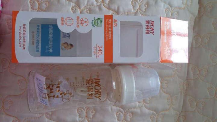 爱得利婴儿玻璃奶瓶两用水杯新生儿宝宝宽口径带保护套吸管手柄 白色(240ml) 晒单图
