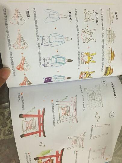 1001个萌萌哒简笔画,色铅笔画世界 晒单图