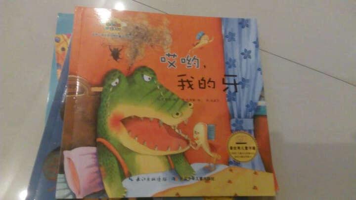 中英文双语儿童情绪管理与性格培养绘本全套10册 3-6岁儿童睡前绘本图画故事书 我爱幼儿园 晒单图