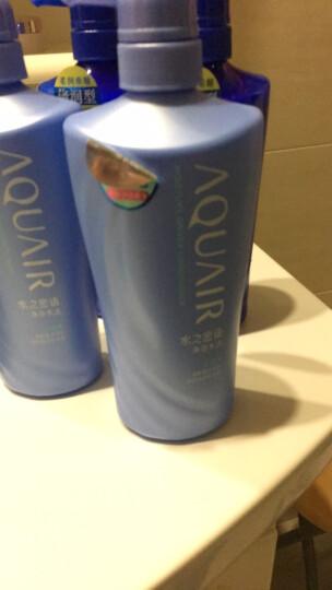 资生堂水之密语(AQUAIR)净澄水活(倍润型)洗护套装(洗发水600ml*2+护发素600ml*2) 晒单图