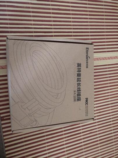 英特曼(Etman) 10A电动车电瓶车充电线延长线防水插线板拖线板接线板3/5/20米 10A五孔延长线10米 晒单图