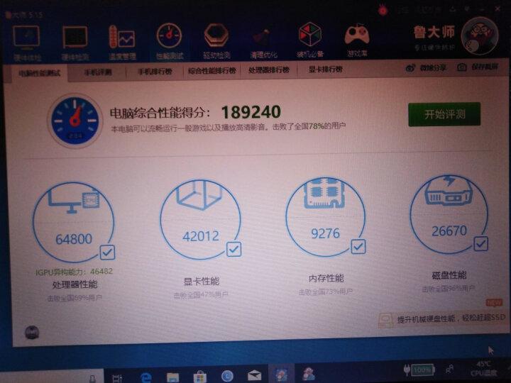联想ThinkPad E480(02CD)14英寸窄边框笔记本电脑(i5-8250U 8G 128G PCIeSSD+1T RX550 2G独显)黑色 晒单图