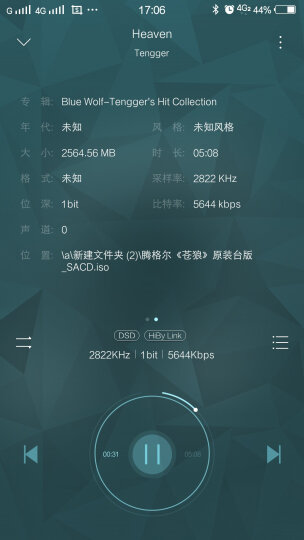 凯音(CAYIN)N3 便携式无损音乐播放器 盛夏红 晒单图