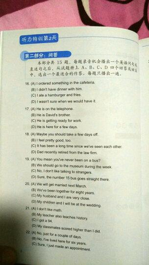 中级美语听力特训(新版) 晒单图