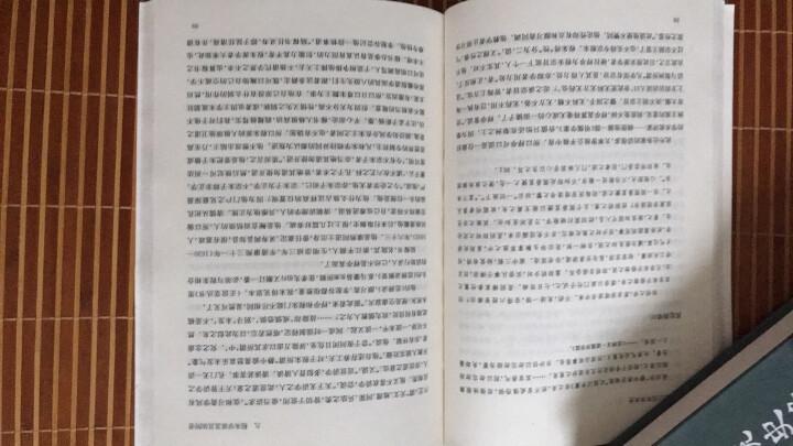 崇文馆:中国近三百年学术史 晒单图
