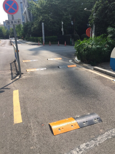 橡胶减速带反光减速带道路公路缓冲带橡胶线槽斜坡垫汽车减速板减速垄交通设施 1000*350*50mm 晒单图