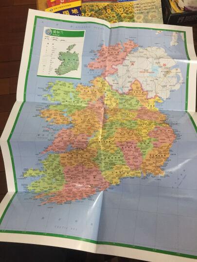 世界分国地图·欧洲-爱尔兰地图(中外对照 防水 耐折 撕不烂地图 折叠图 欧洲地图) 晒单图